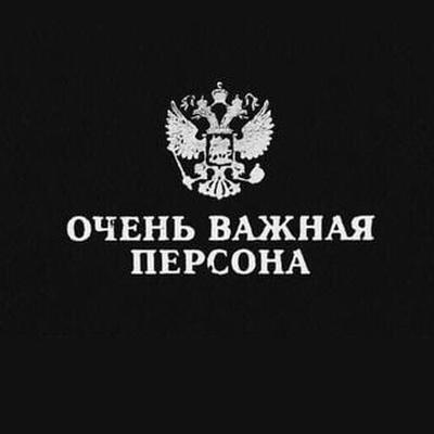 Дрон Правительственный, Екатеринбург