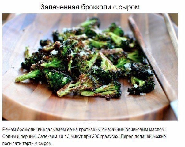 Подборка овощных рецептов
