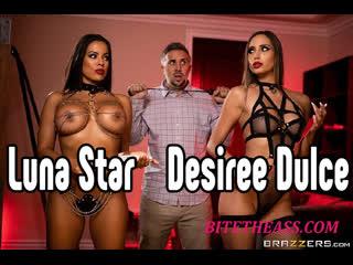 Desiree Dulce, Luna Star ЖМЖ порно В красивом белье [Трах, all sex, porn, big tits, Milf, инцест, порно blowjob brazzers